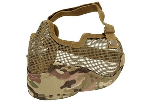 Demi-masque grillagé large - multicam